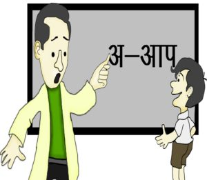 Aam Aadmi Party illustration by G Caffe