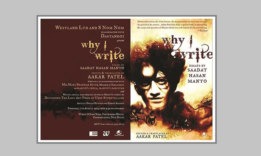 Saadat-Hasan-Manto-book-Aakar-Patel-Why-I-Write